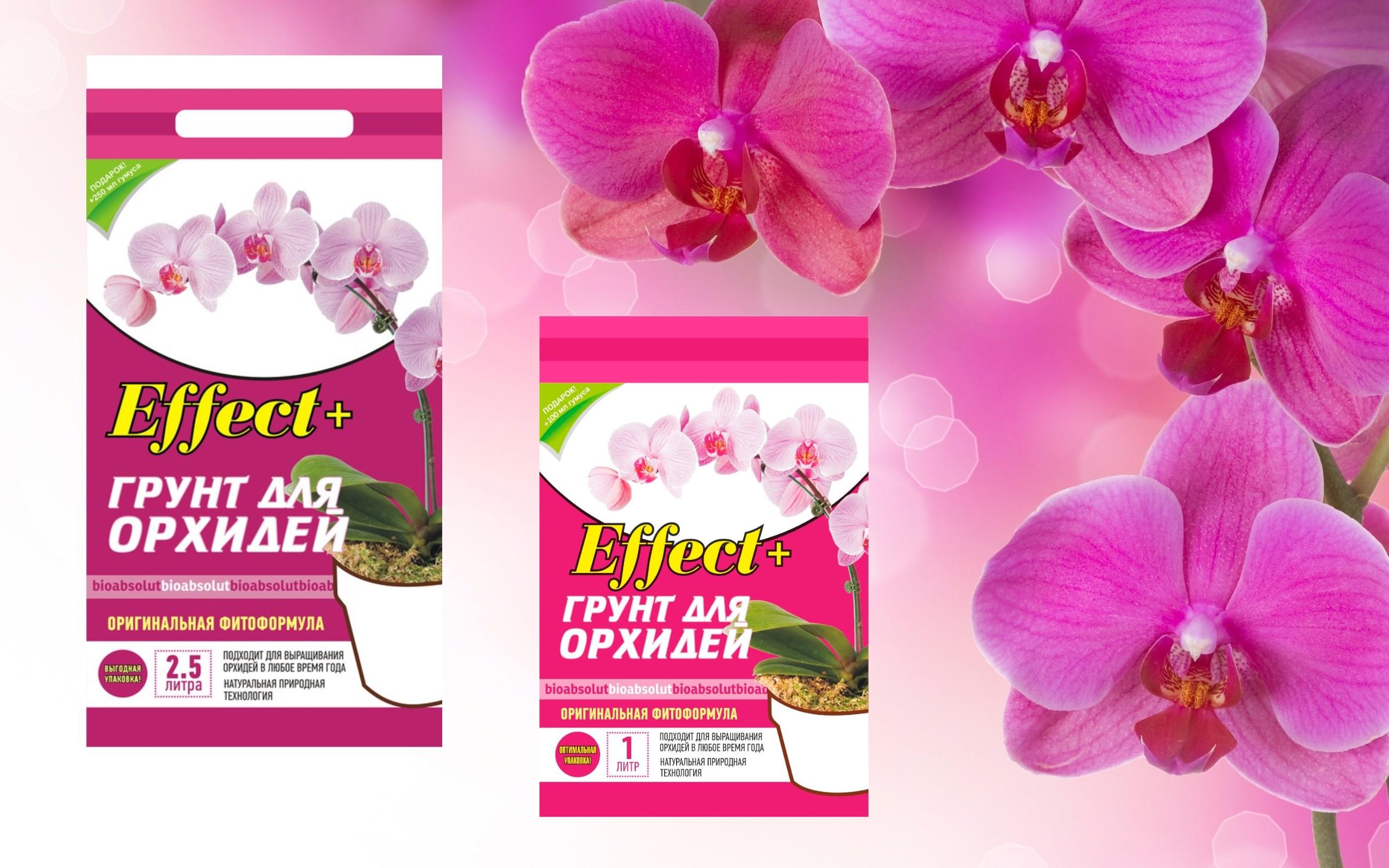 Грунт для выращивания орхидей 17